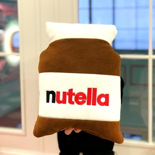 Nutella Polar Yastık