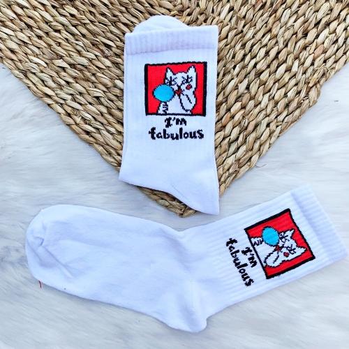 Fabulous Kedi Beyaz Çorap