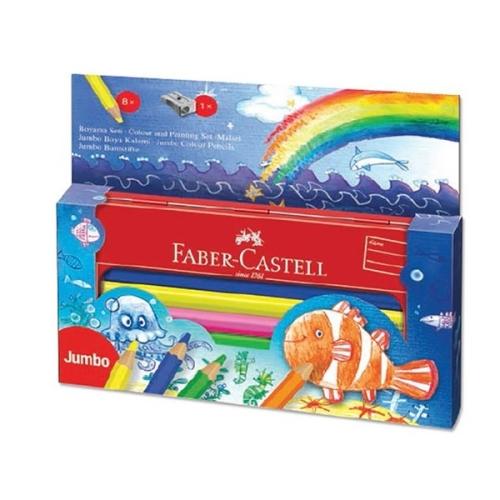 Faber Castell Metal Kutulu 8'li Boya Seti