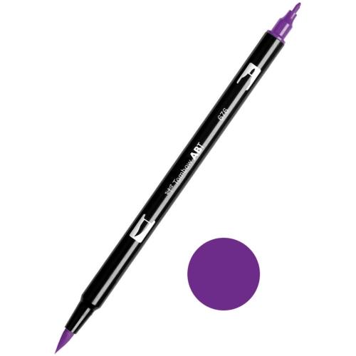 Tombow ABT Dual Brush Çift Uçlu Keçeli Kalem Royal Purple - 676